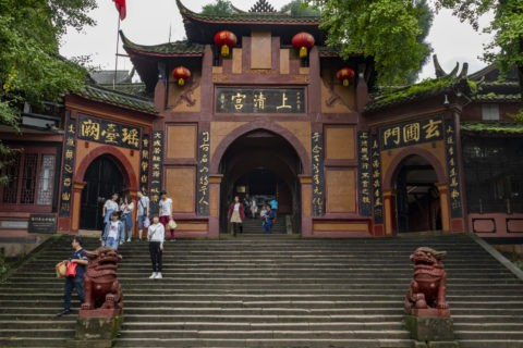 青城山 慈雲閣