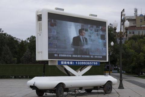 移動式大型画面車