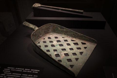 金沙遺址博物館 空有柄銅箕、銅炭把
