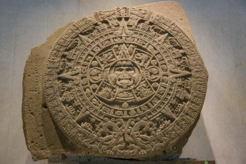 国立人類学博物館 太陽の石 世界遺産