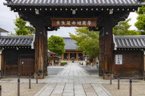 壬生寺 表門