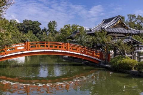 神泉苑 法成就池