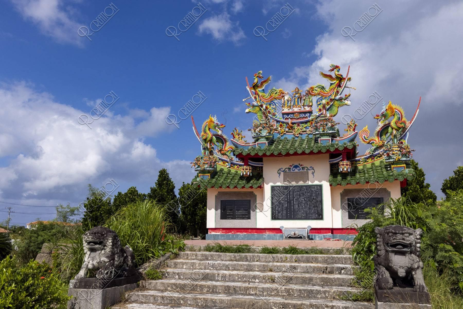 石垣島 唐人墓
