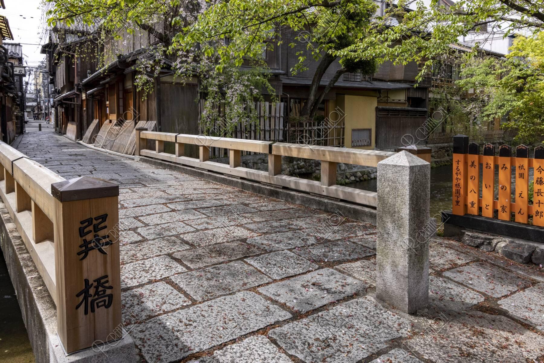 祇園白川 巽橋