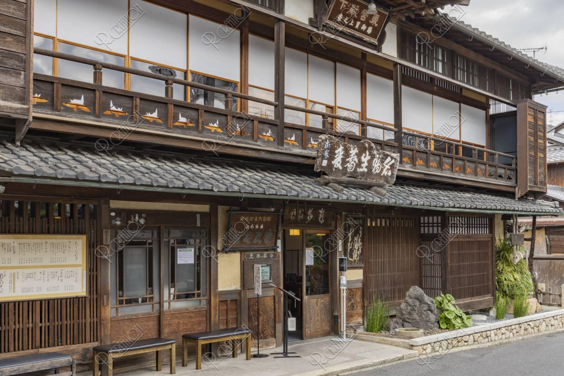 鶴喜蕎麦屋