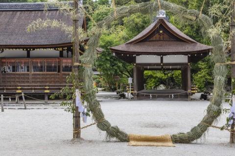 上賀茂神社 茅の輪くぐり